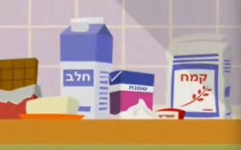 Иврит для начинающих